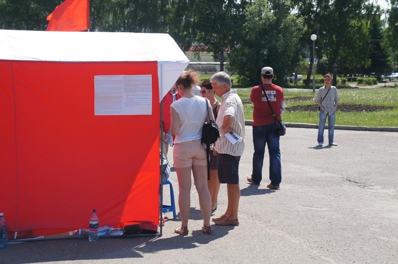 Пикет в Томске 22 июня 13