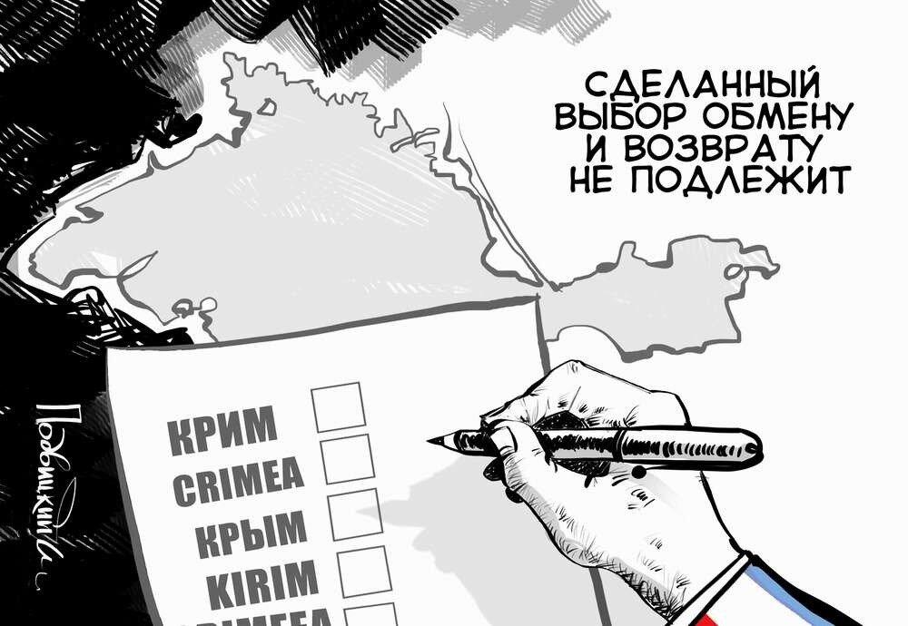 Россия и Украина - Карикатурист Виталий Подвицкий  (08)