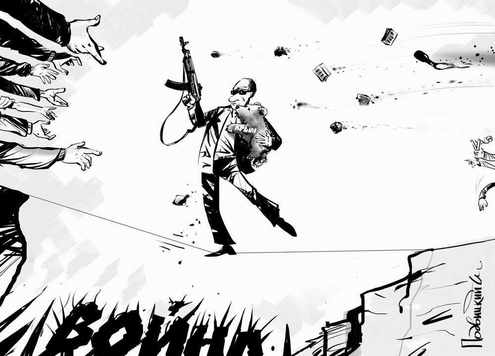 Россия и Украина - Карикатурист Виталий Подвицкий  (09)