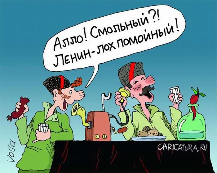 Алло, Смольный - Владимир Иванов