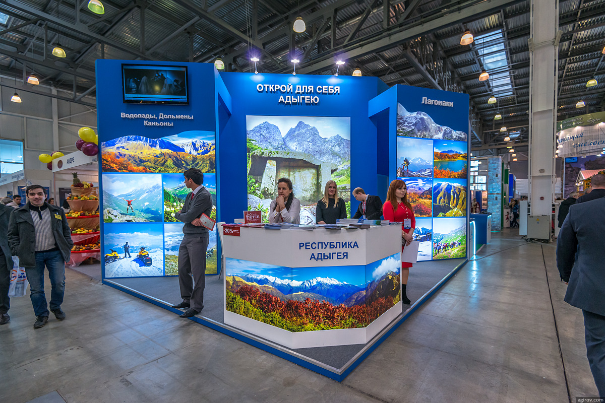 Выставка туризм тюмень
