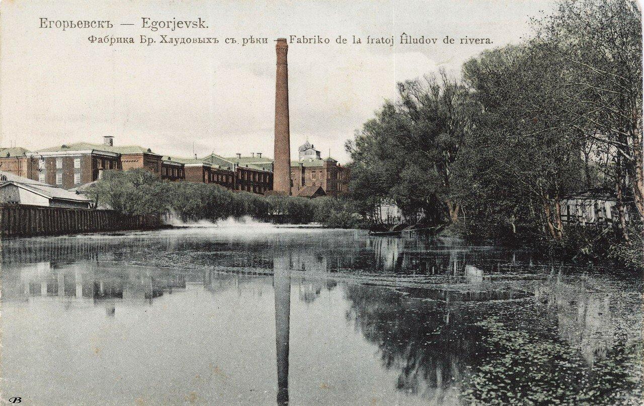 Фабрика братьев Хлудовых с реки