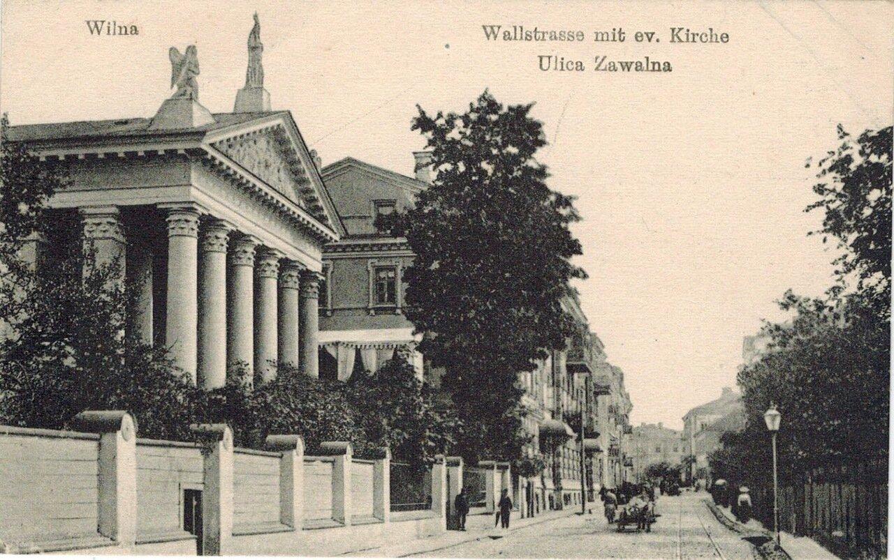 Завальная улица