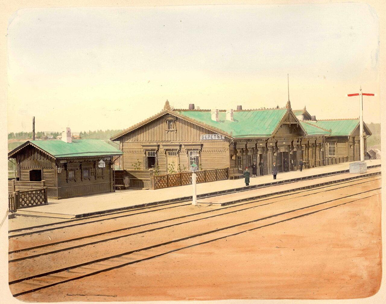 27. Станция Веретьe