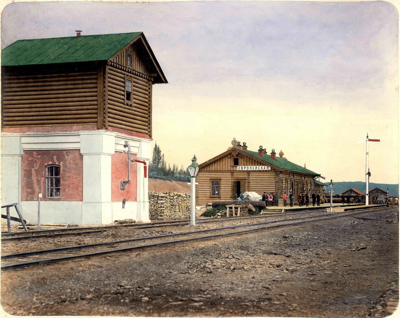 18. Станция Европейская