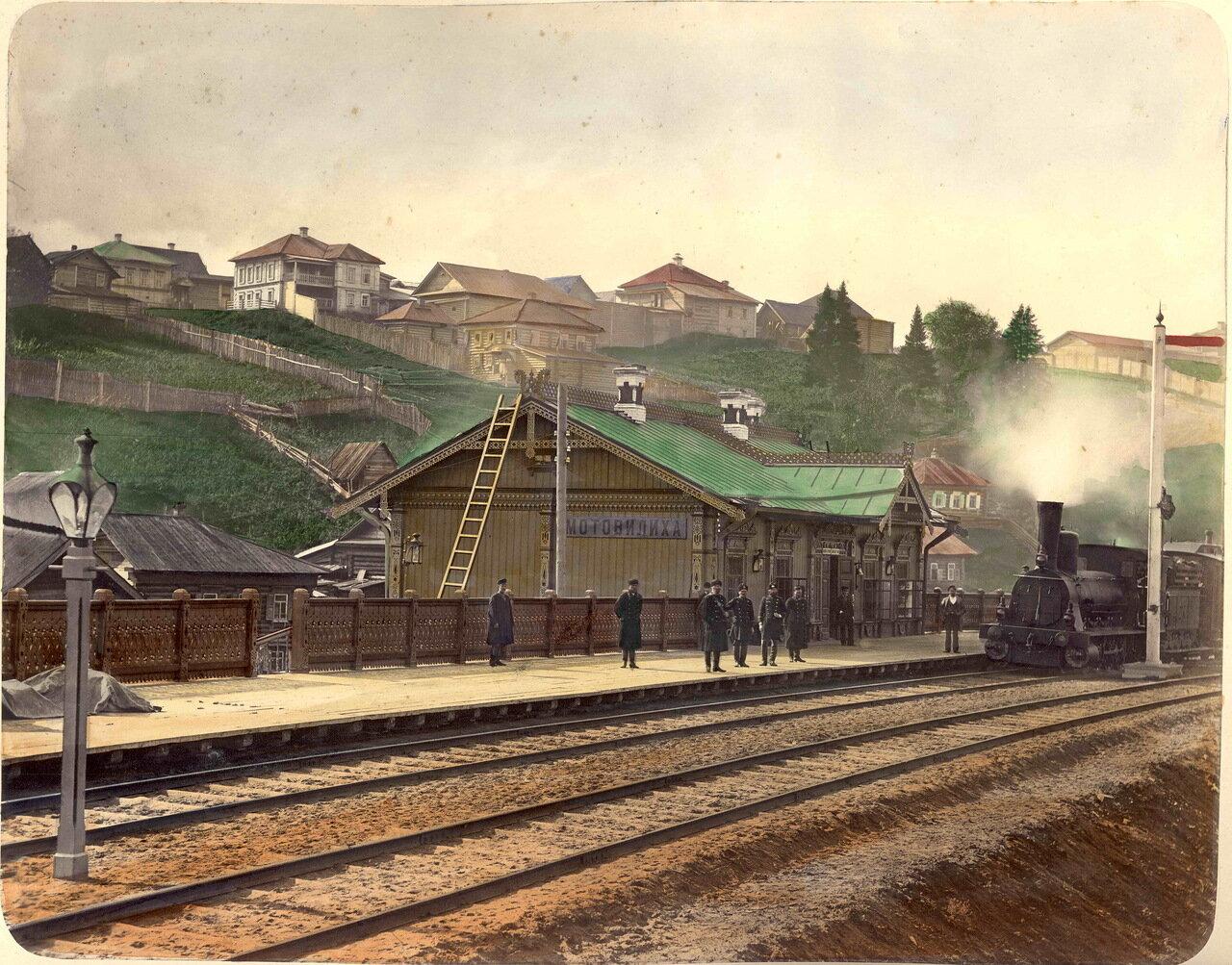 04. Станция Мотовилиха