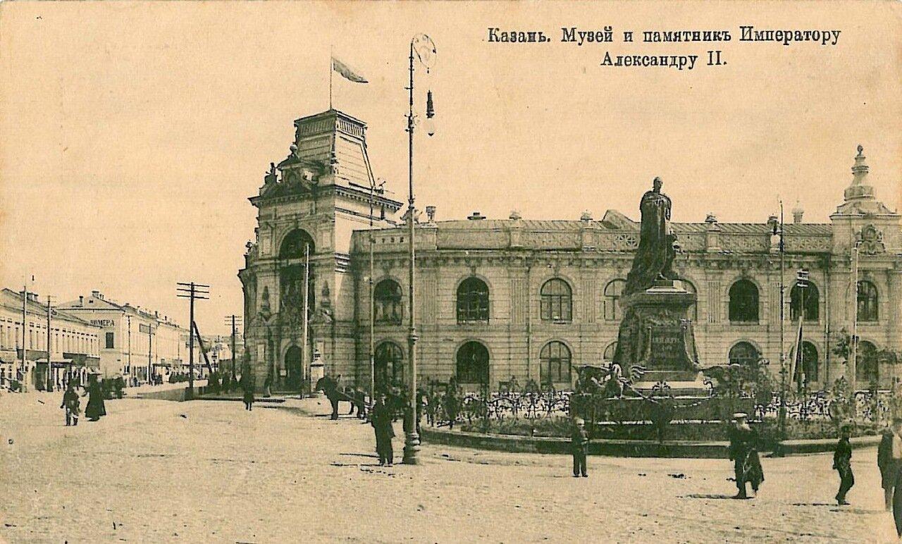 Музей и памятник Александру II
