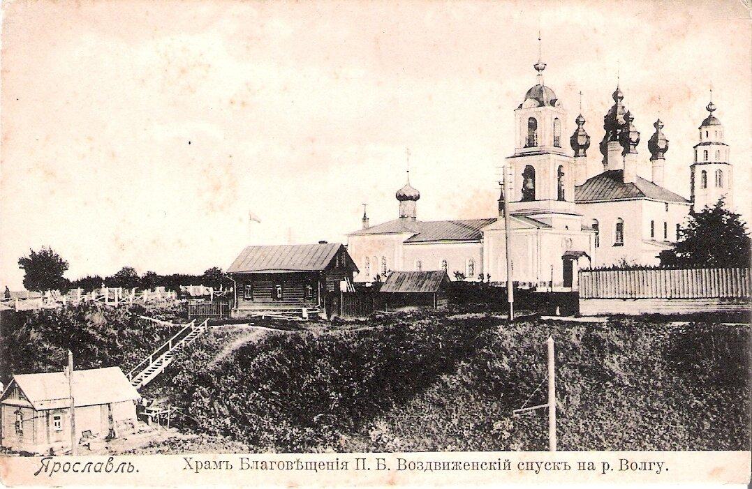 Храм Благовещения П.Б. Воздвиженский спуск на р.Волгу