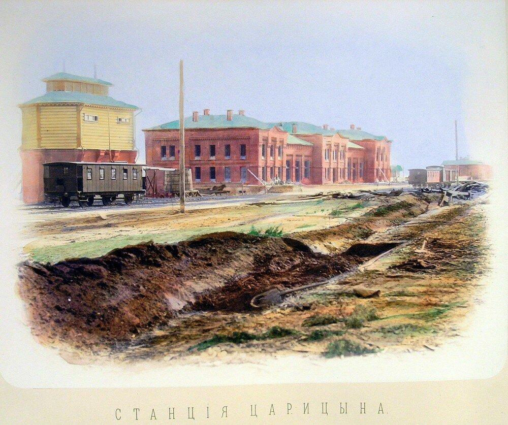 08. Станция Царицыно