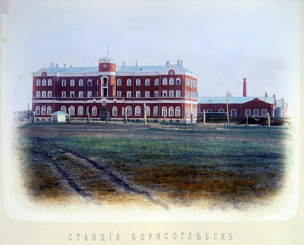 10. Станция Борисоглебск