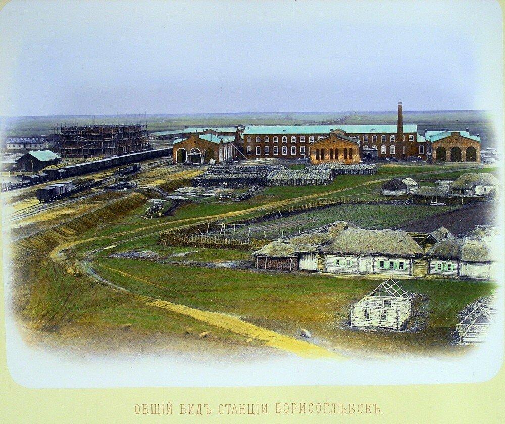 11. Общий вид станции Борисоглебск