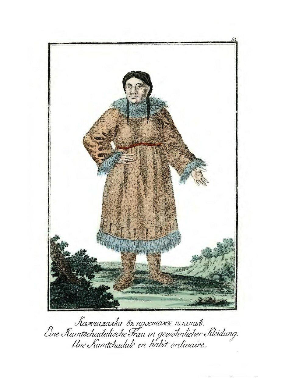 10. Камчадалка в простом платье