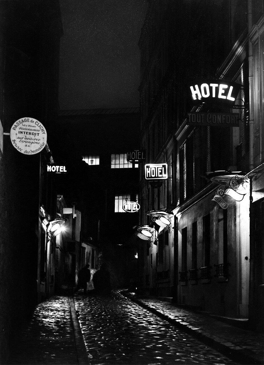 1930-1932. Отели бульвара Клиши