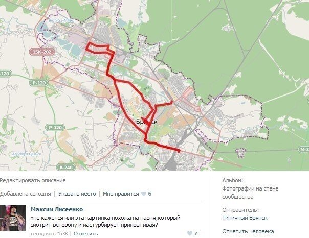 Карта маршрута эстафеты олимпийского огня в Брянске 15 января (1 фото)