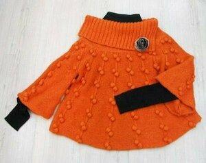 Шишки на дорожке: свитер-пончо для крошки