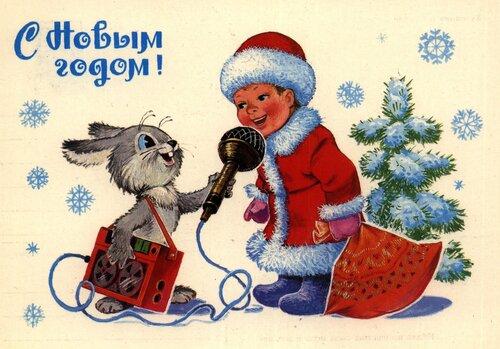 1983 Зарубин В.jpg