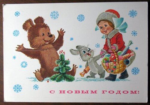 1982г. В.Зарубин