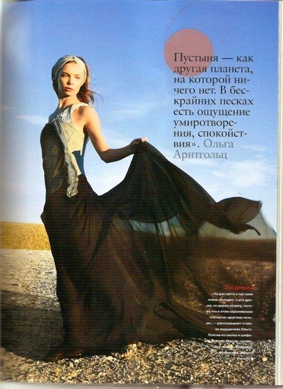 http://img-fotki.yandex.ru/get/9752/19735401.e7/0_82c22_74e3e48e_XL.jpg