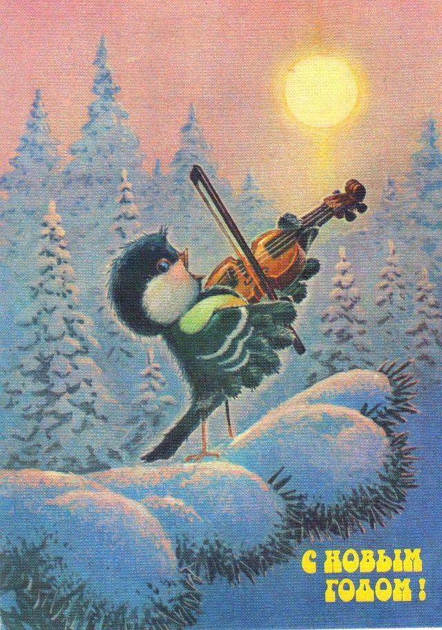 Синичка играет на скрипке. С Новым годом!