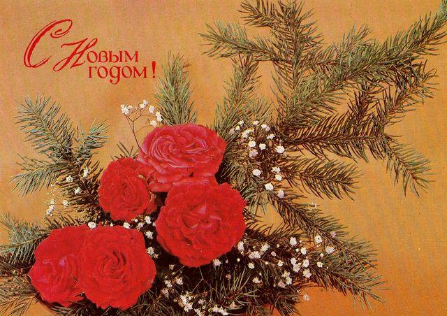 Цветы и елочка. С Новым годом!