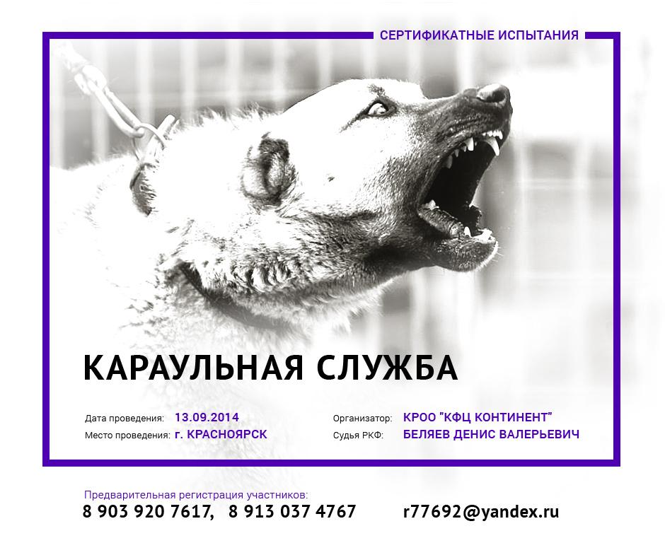 http://img-fotki.yandex.ru/get/9752/199897576.4d/0_efb1b_c6594782_orig.jpg