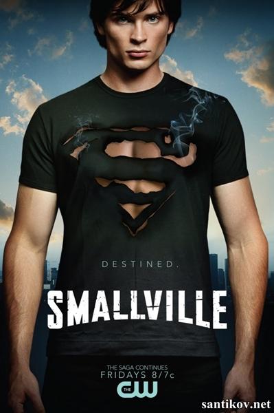 Тайны Смолвиля / Smallville [S01-10] (2001-2011/WEB-DLRip/DVDRip/HDRip