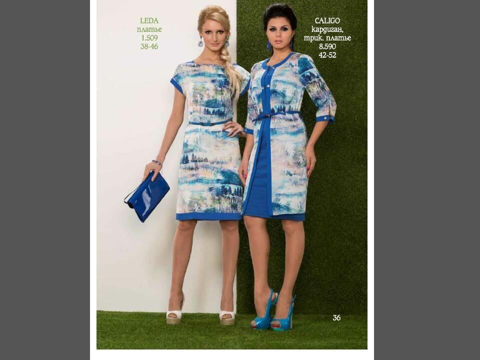 c69e2c5bec3 Очень красивое платье на лето - Пристраиваю платье Леда из закупки ...