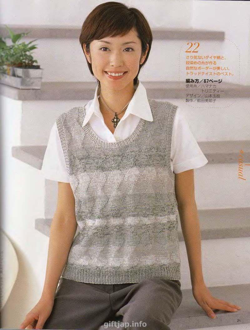 Вязание жилетов японские модели