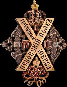 Знак 11-го пехотного Псковского генерал-фельдмаршала князя Кутузова-Смоленского полка.