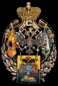 Знак 132-го пехотного Бендерского полка.