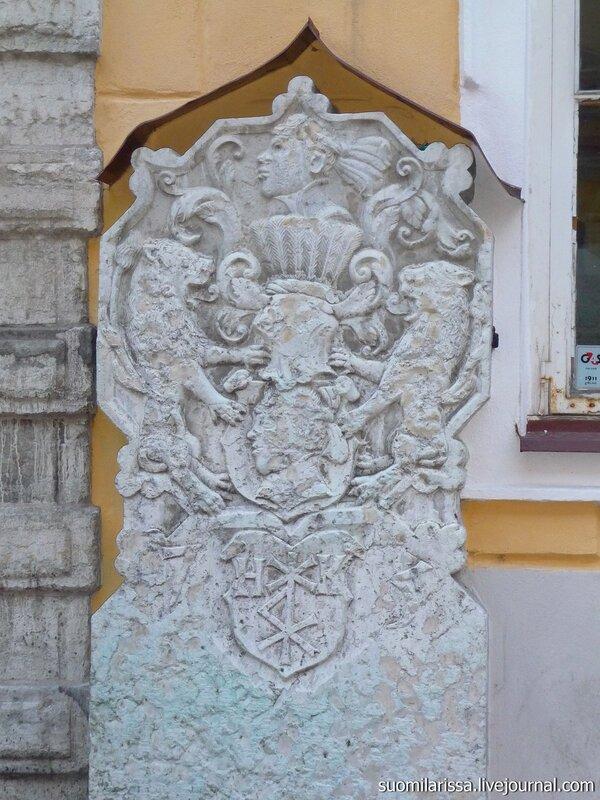 Здание Братства Черноголовых.