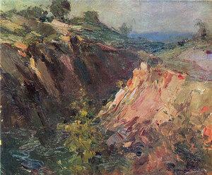 Сергій Шишко. Бабин Яр. 1945.