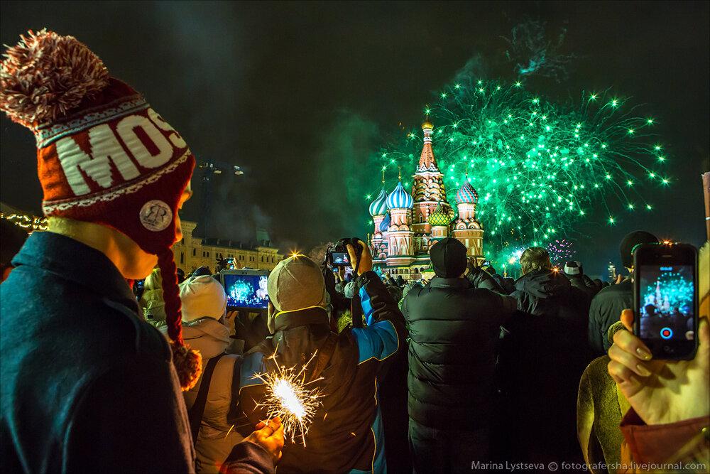 Встреча Нового года-2014