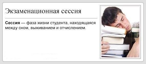 курсовые низкие цены Киров