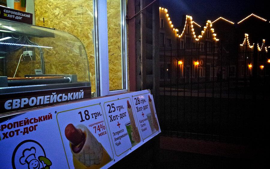 Первый аутлет-городок в Украине Мануфактура