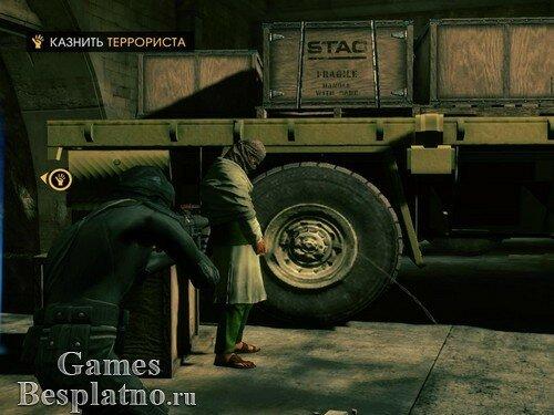 Саинтс Ров 4: Госдеповское Издание / Saints Row IV: Commander-in-Chief Edition