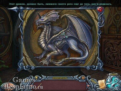 Тайны духов 4: Серебряная стрела. Коллекционное издание