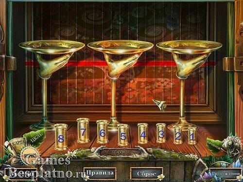 Опасные игры: Заложники судьбы. Коллекционное издание