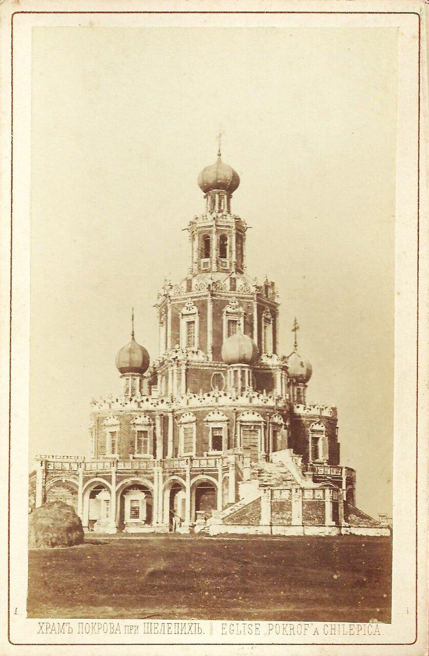 162. Храм Покрова при Шелепихе