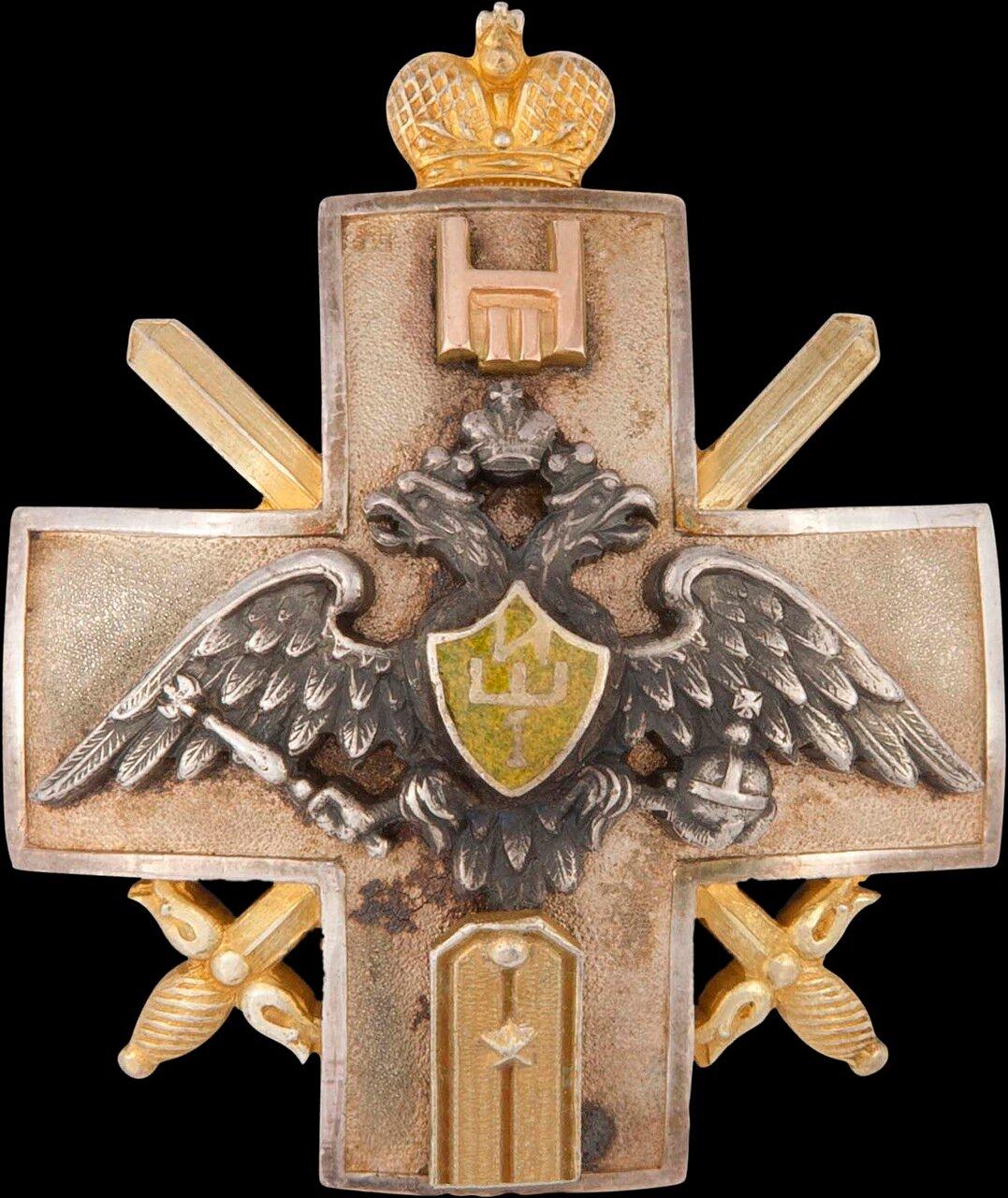 Знак об окончании 1-й Иркутской школы подготовки прапорщиков пехоты, комплектовавшейся на общих основаниях