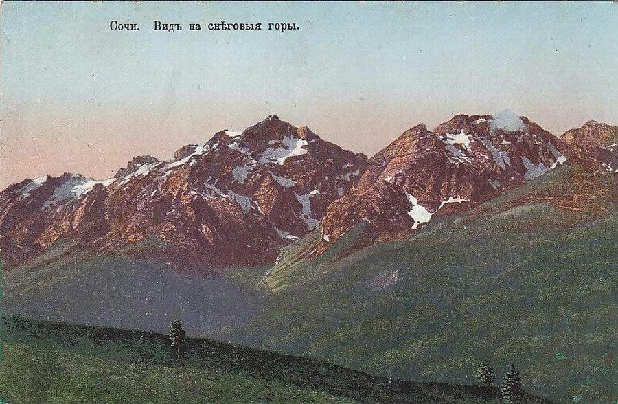 Вид на снеговые горы