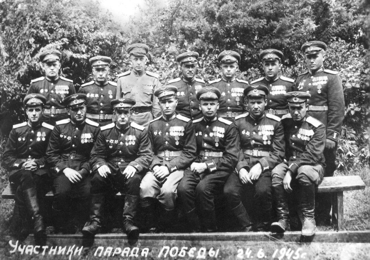 1гв АПДД. Участники парада Победы