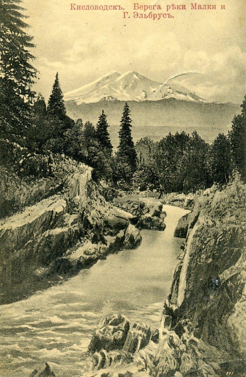 Берег реки Малки и Эльбрус
