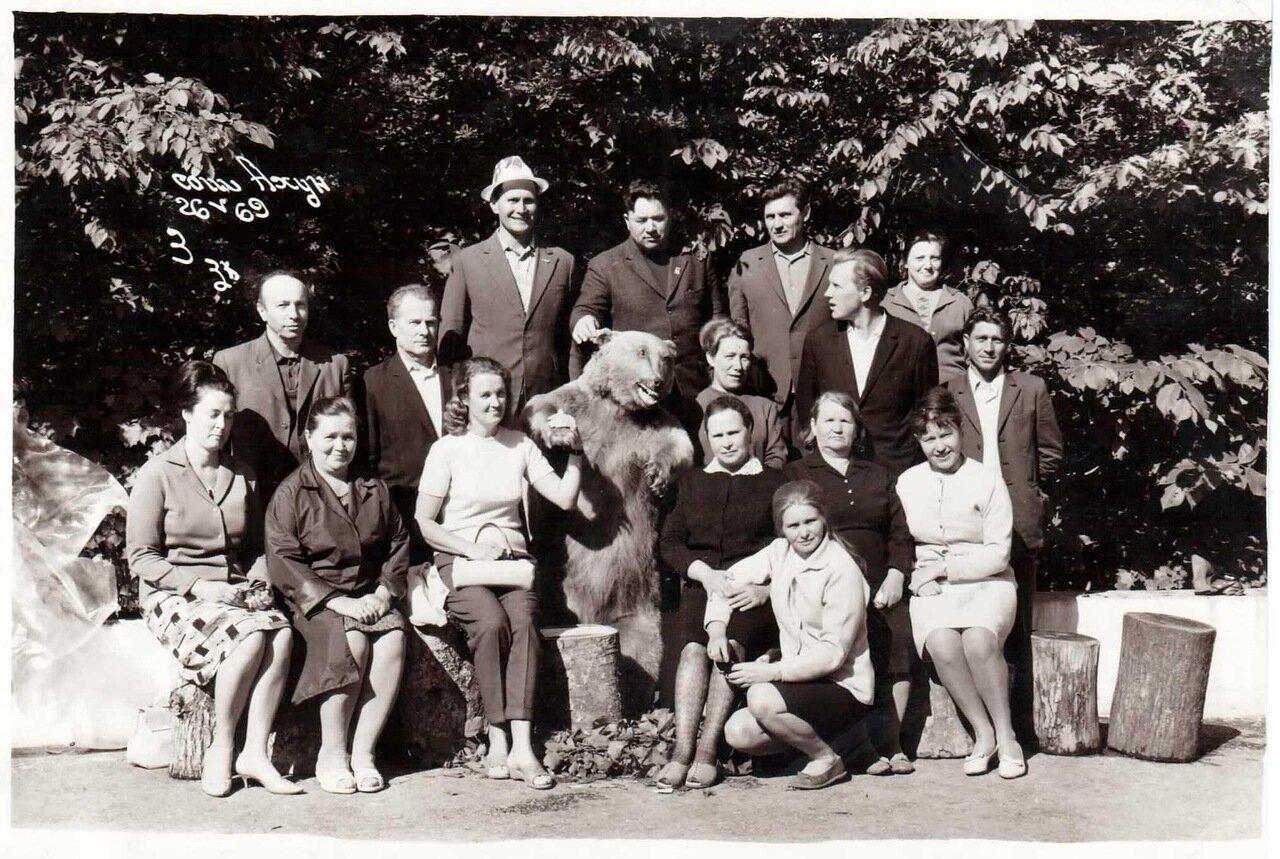 1969. Сочи