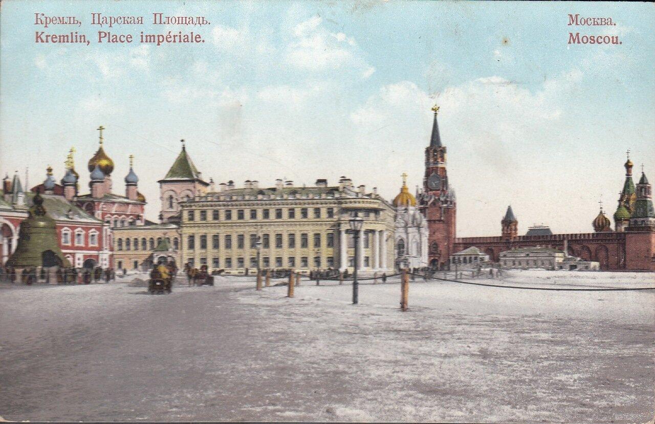 Кремль. Царская площадь