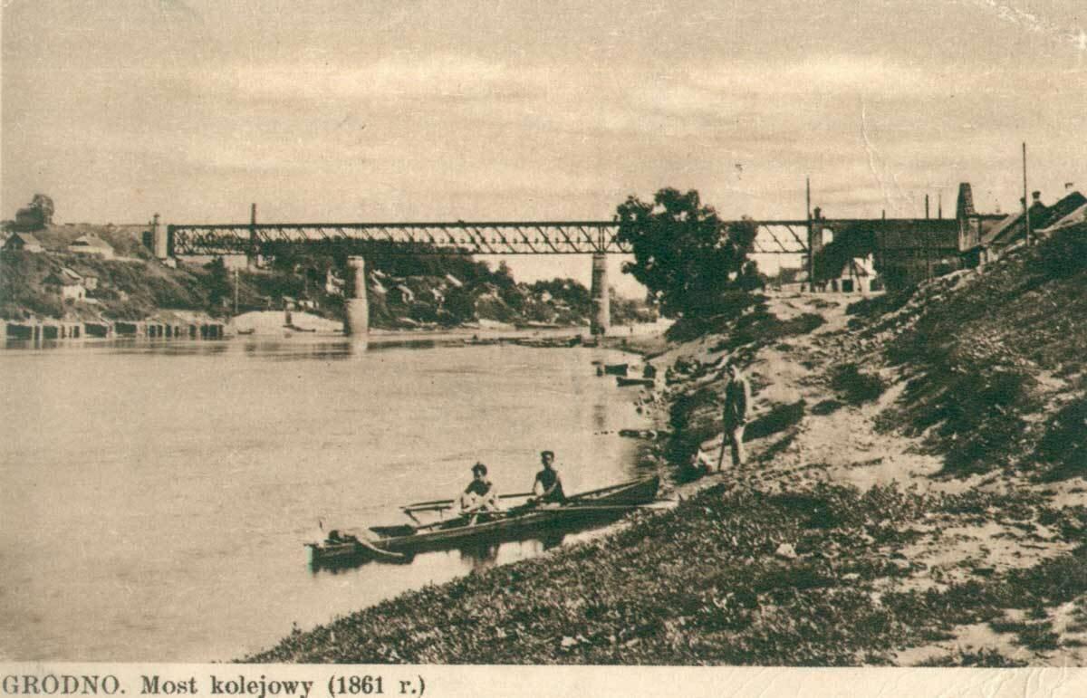 Железнодорожнвй мост