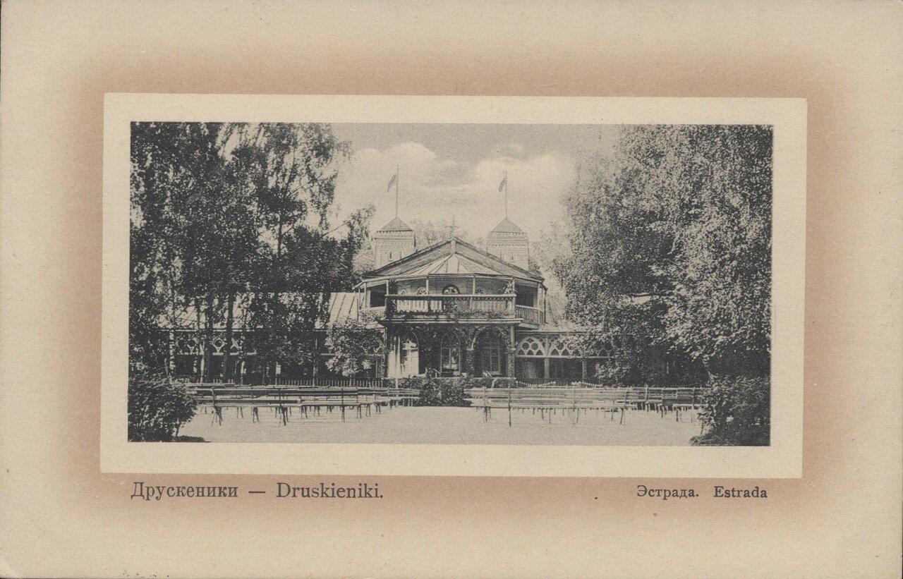 Эстрада. 1908