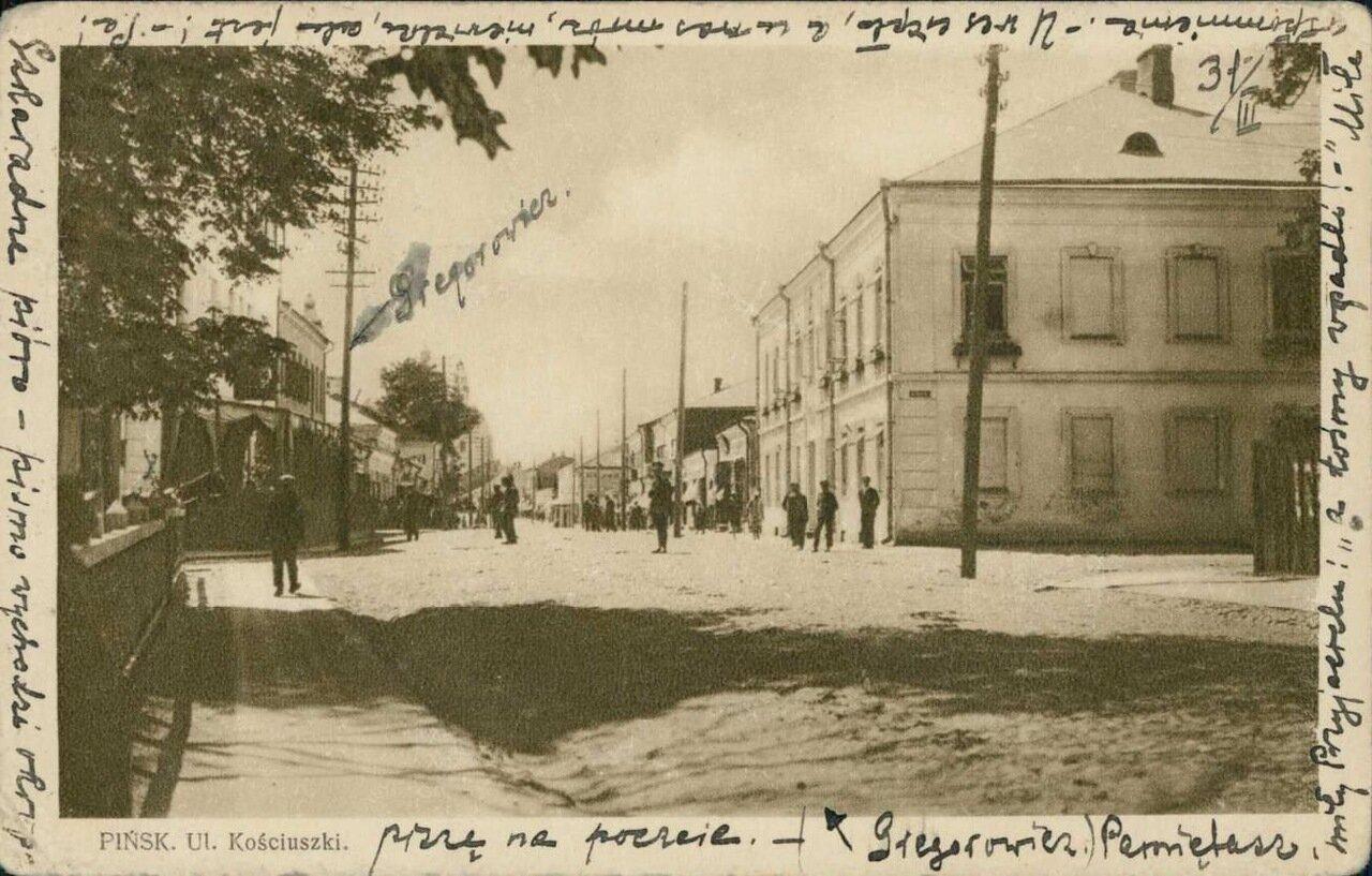 Улица Костюшко
