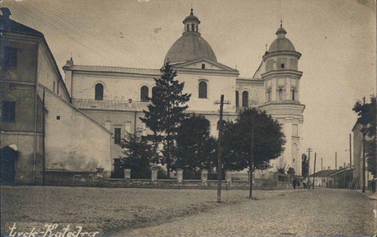 Собор. 1918