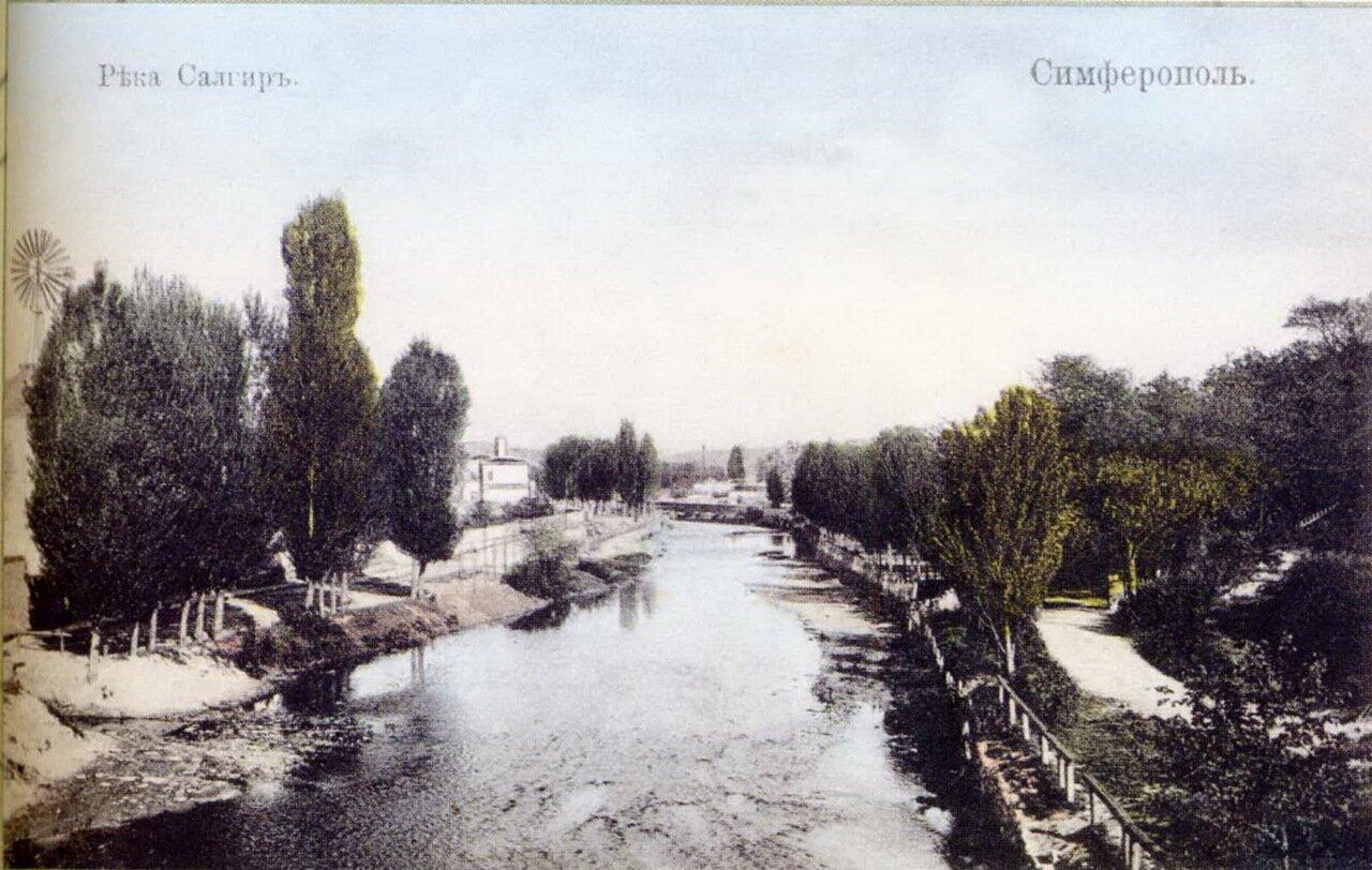 Окрестности Симферополя. Новый город и Салгир